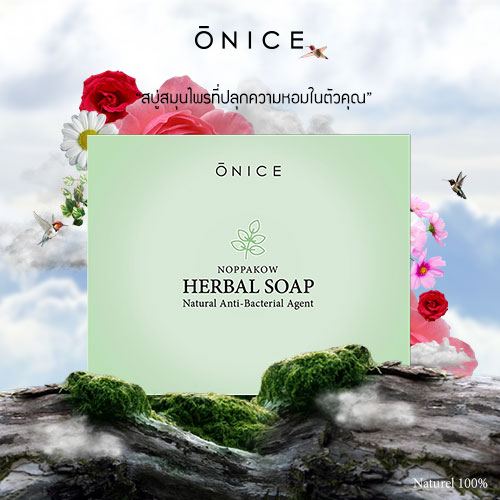 ONICE Noppakow Herbal Soap (80g.)