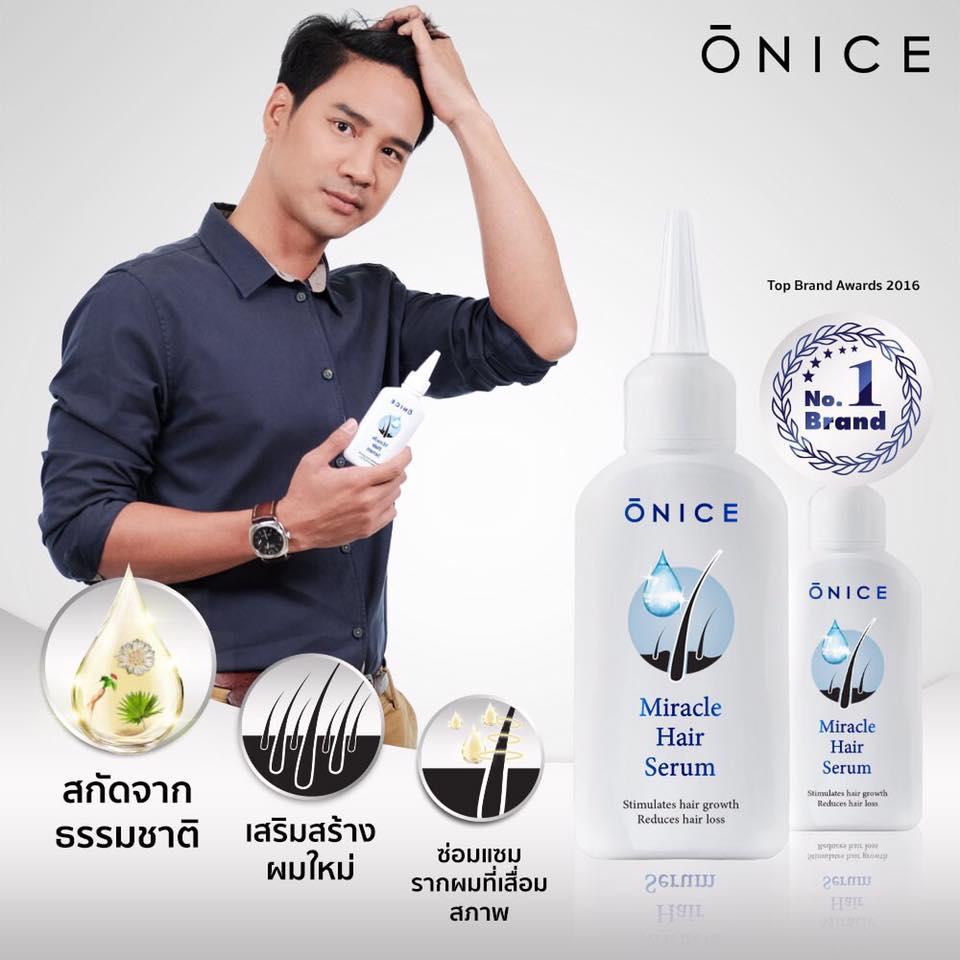 ONICE Miracle Hair Serum (10 ml.)