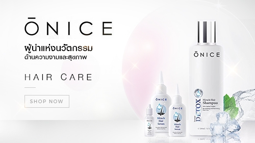 ONICE Miracle Hair Serum (70 ml.)