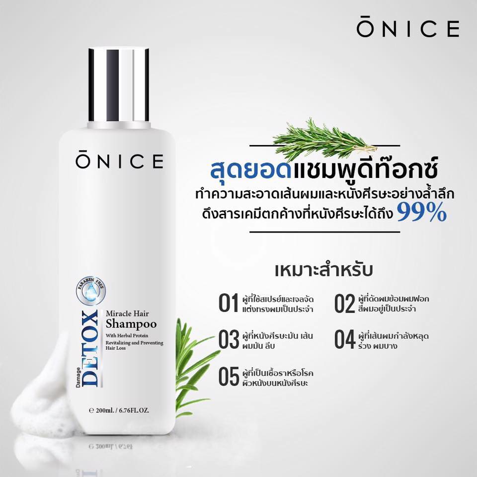 ONICE Miracle Hair Shampoo (200ml.)