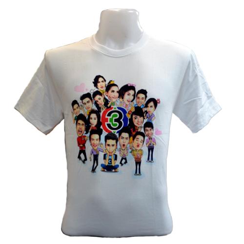 T-Shirt Line CH3  <br />เสื้อยืดไลน์ช่อง3