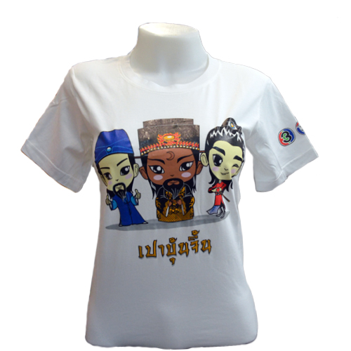 T-Shirt Pao Bun Jin <br />เสื้อยืดเปาบุ้นจิ้น