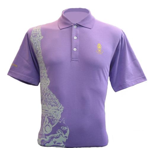 The King of Garuda เสื้อโปโลลายหัวครุฑสีม่วง