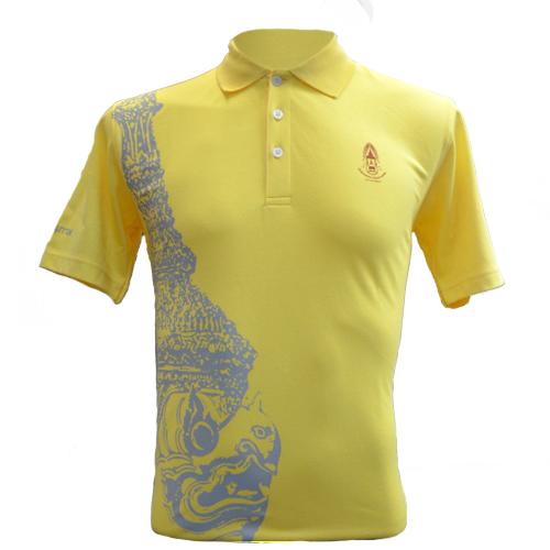 The King of Garuda เสื้อโปโลลายหัวครุฑสีเหลือง