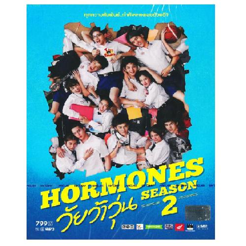DVD Series Hormones Season 2 <br />ละคร ฮอร์โมน วัยว้าวุ่น ภาค 2