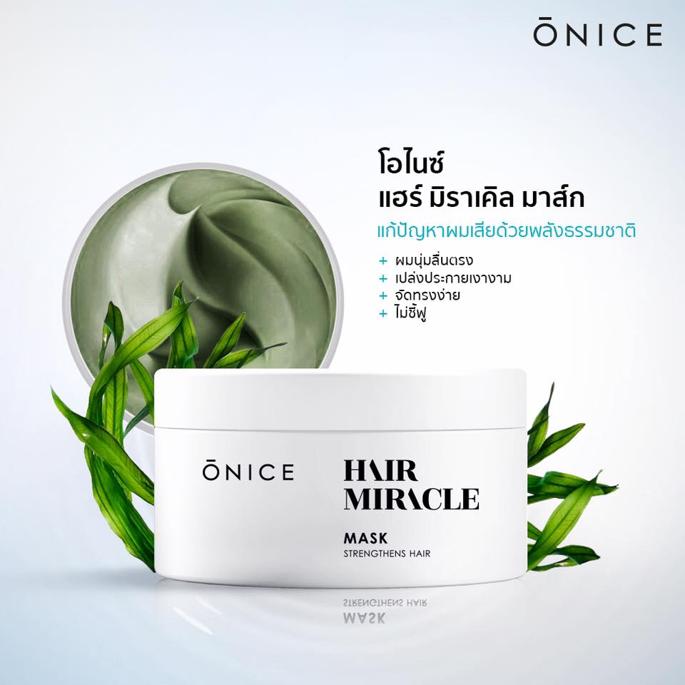 ONICE Miracle Hair Mask