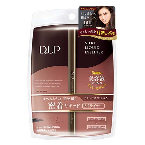 D up Silky liquid eyeliner WP Natural Brown