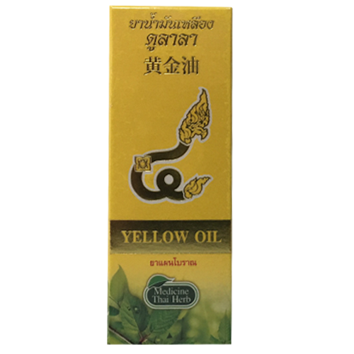 น้ำมันเหลือง ดูลาลา 1 ชิ้น 24 ml. 杜拉拉黄金油
