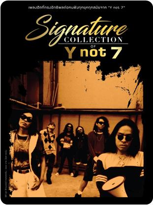CD Signature Collection of Y Not 7