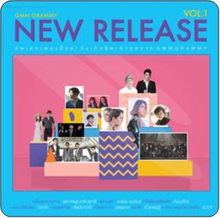CD Grammy New Release Vol.1