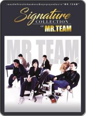 CD Signature Collection of Mr.team