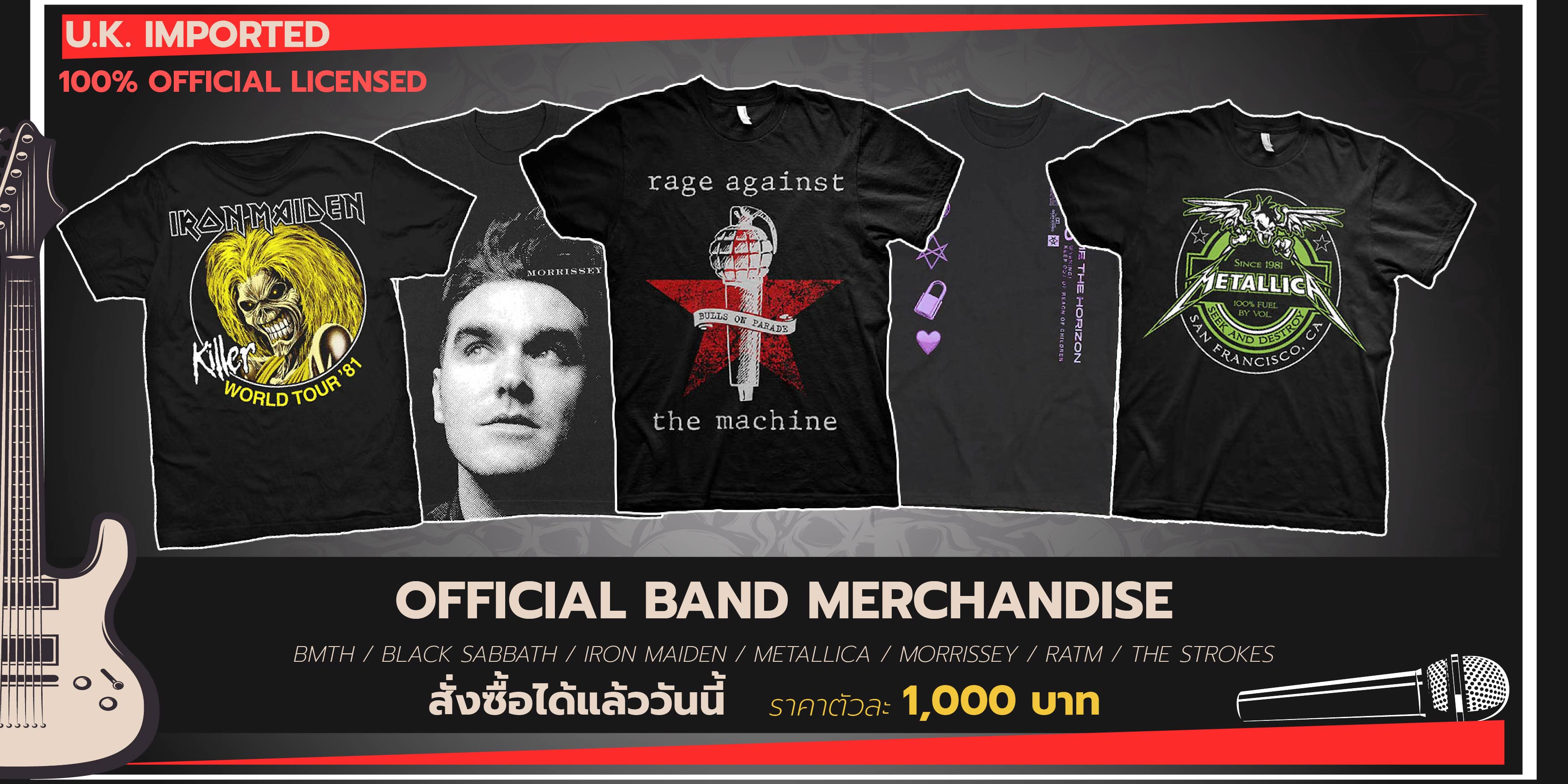 Official Band Merchandise - April