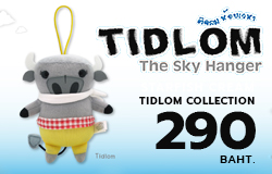TIDLOM COLLECTION (YELLOW)