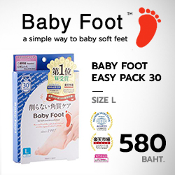 BABY FOOT EASY PACK 30 *SIZE L