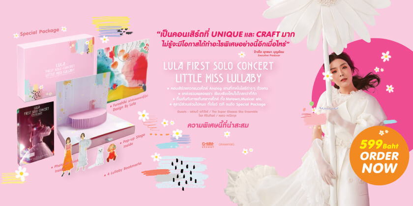 DVD LULA First Solo Concert Little Miss Lullaby