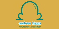 Andrew Biggs Acedemy