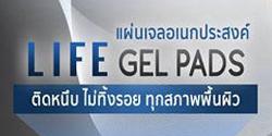 Life Gel Pads