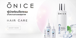 Onice Haircare