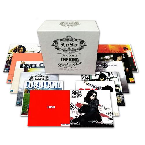 CD Boxset SEK LOSO THE KING OF ROCK เสก โลโซ ราชาเพลงร็อค