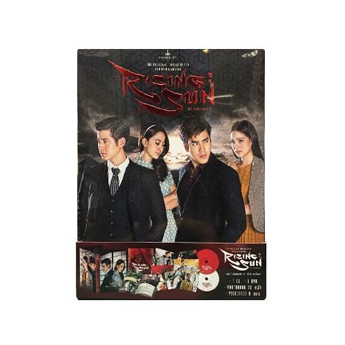Boxset CD The Original Soundtrack Rising Sun <br />เพลงประกอบละครและดีวีดีคาราโอเกะ Rising Sun