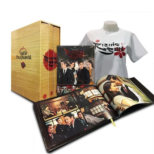 Rising Sun Special Set <br> Boxset ละครพร้อม DVD เพลงประกอบละคร