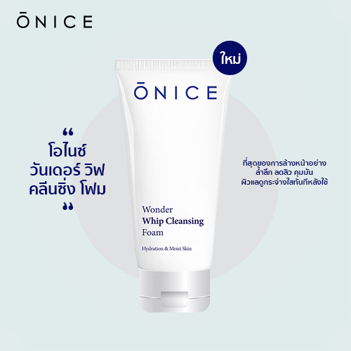 ONICE Wonder Whip Cleansing (40g.)