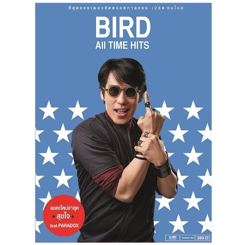 CD BIRD All Time Hits
