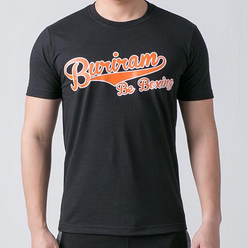 เสื้อ T-shirt Be Boxing สีดำ