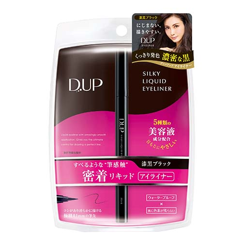 D up Silky liquid eyeliner WP Black
