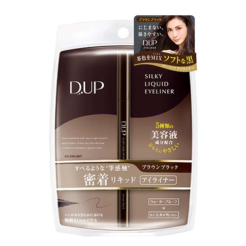 D up Silky liquid eyeliner WP Brown Black