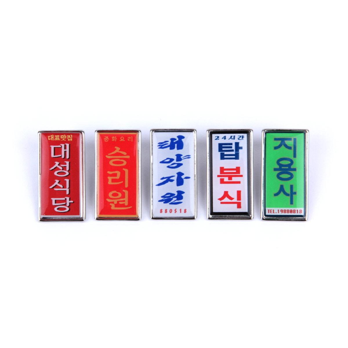 (PRE-ORDER)[0TO10] BIGBANG BADGE TYPE 1
