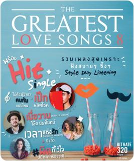 MP3 The Greatest Love Songs 8