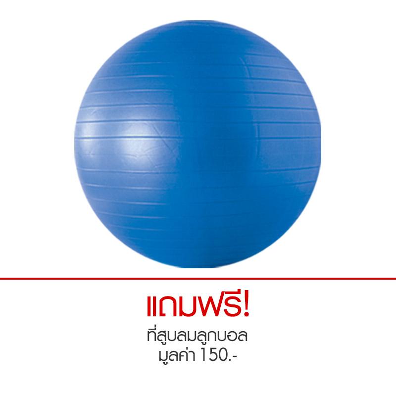 ลูกบอลโยคะ ขนาด 65 ซม. สีน้ำเงิน