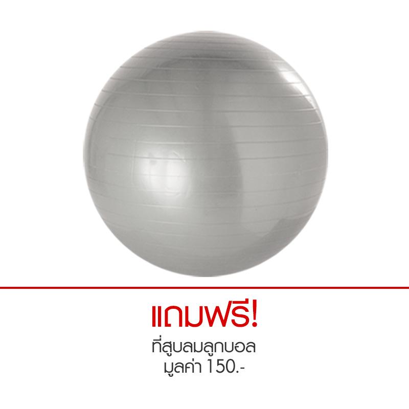 ลูกบอลโยคะ ขนาด 65 ซม. สีเทา