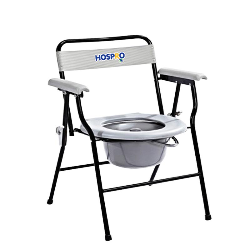 Hospro H-CM710B เก้าอี้นั่งถ่าย
