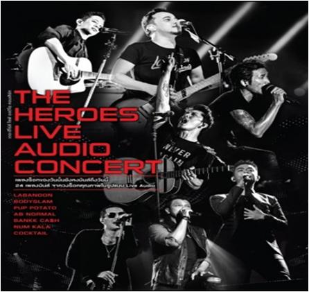 CD The Heroes Live Audio Concert