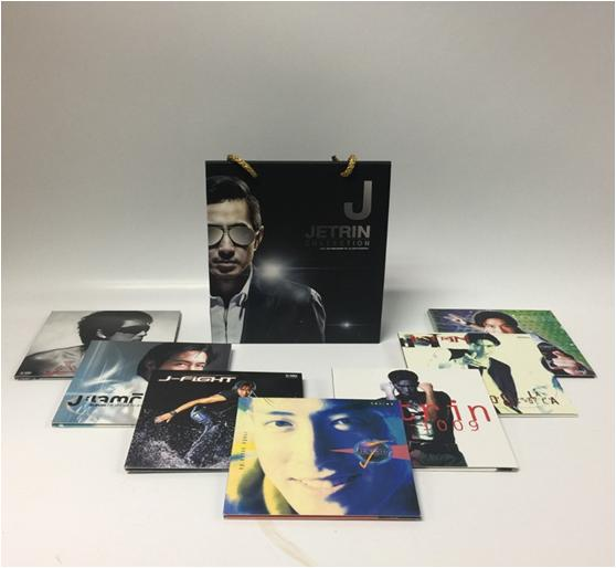 Boxset Solo 7 Album J Jetrin