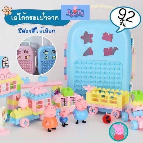 Piggy Family Suitcase