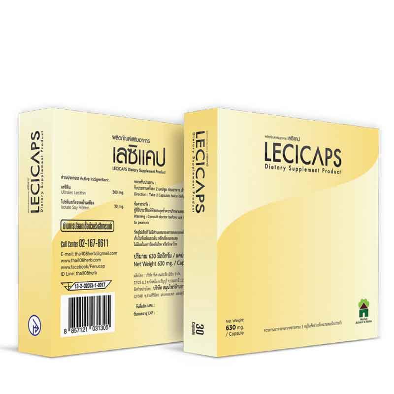 เลซิแคป ผลิตภัณฑ์ลดการอุดตันของท่อน้ำนม_30แคป