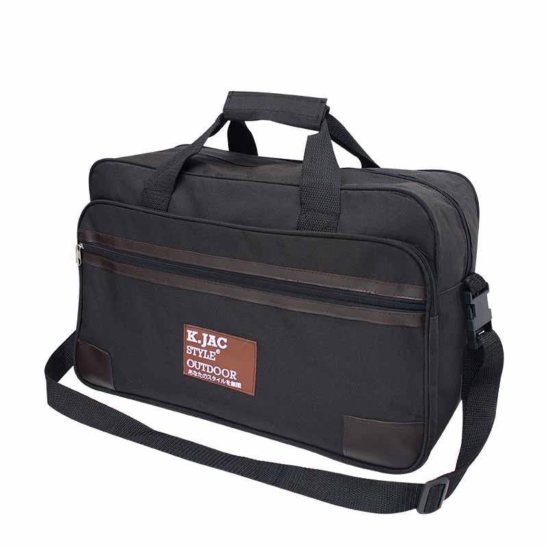 กระเป๋าเดินทางสีดำ