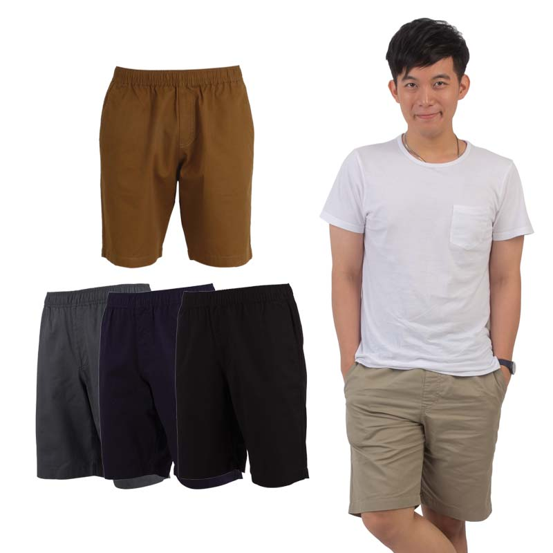 ARROW (M) Short Pants ชุดกางเกงขาสั้น แอร์โรว์