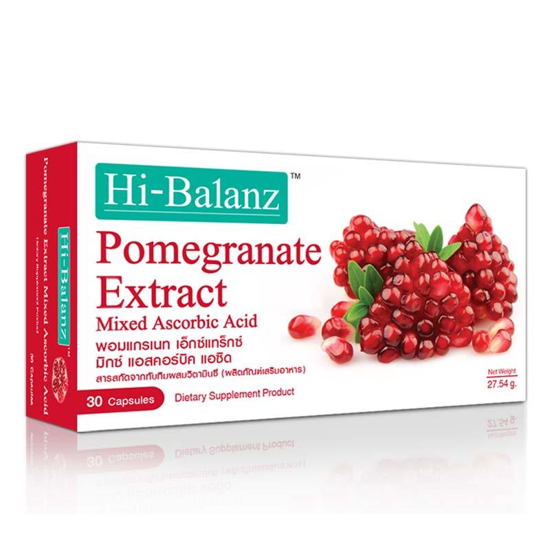 ไฮบาลานซ์เสริมอาหารพอมแกรเนทแคปซูล1แถม1