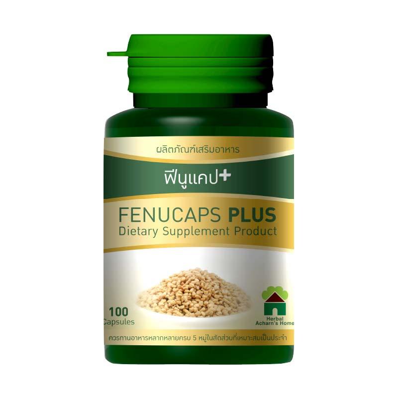 ฟีนูแคปพลัส ผลิตภัณฑ์เพิ่มน้ำนมแม่_100แคปx2