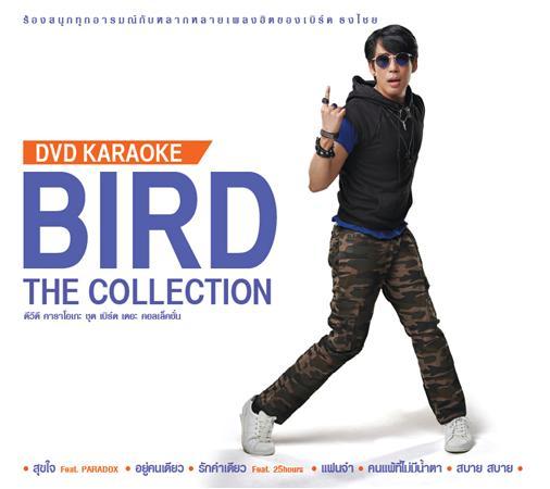 DVD Karaoke Bird The Collection