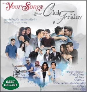 MP3 Your Songs Your Club Friday