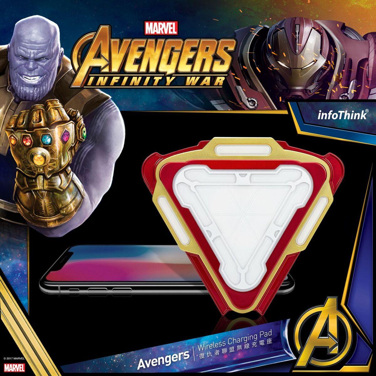 Avengers Wireless Charging Pad แท่นชาร์จไร้สาย