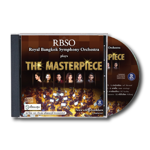 RBSO plays the Masterpiece CD
