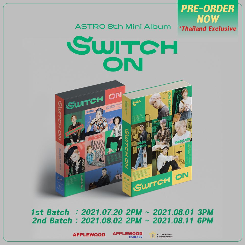 Pre order ASTRO 8th Mini Album [SWITCH ON]