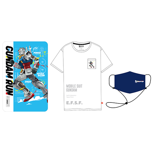 Gundam T-Shirt Gift Set 1