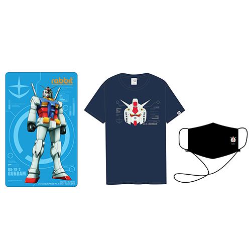 Gundam T-Shirt Gift Set 2